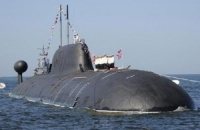 sous-marin russe Akula-II