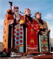 TIANZI Hôtel des Dieux Taoistes, Chine, y