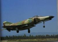 F4 Phantom II aux couleurs d'israel ,Kurnass (mateau-pilon)