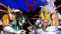 les chevaliers du zodiaque 1er arc
