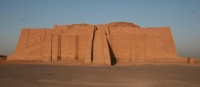 la ziggurat d'UR