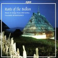 excellent cd d'anciennes musiques de Serbie