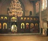 paroisse orthodoxe serbe Saint Sava