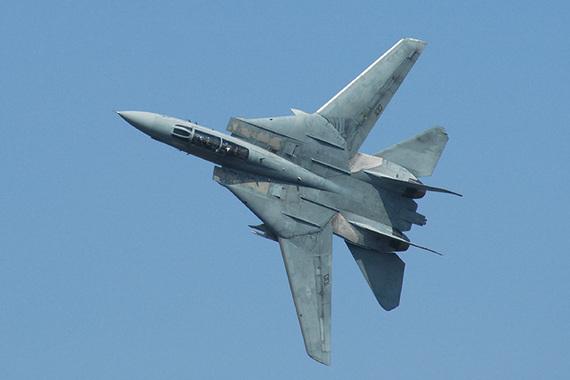 f14-tomcat-f14_4