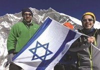 ShowImage_ Drapaux_israelien _au sommet de l'Everest111