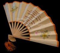 fan_invitations_wedding_frangipani_C