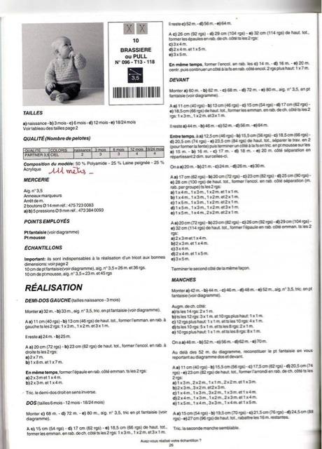 2013-10-14_07:38