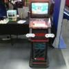 Borne démonstration super Nintendo avec Mr Nutz en demo !!!