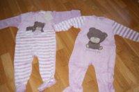 2 pyjamas 3 ans la redoute 8€ TBE