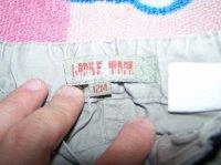 Vue de l'étiquette pantalon 12mois