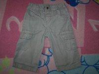 3€ Pantalon 12mois