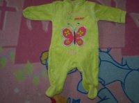 1.50€ Pyjamas 1mois ♥