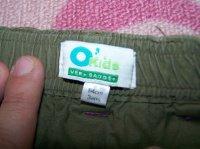 vue de l'étiquette