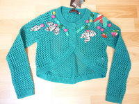 Cardigan Catimini Jungle paradise 5 ans