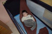 2008 11 08 (1) couchage hamac