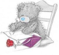 nounours écrit lettre rose