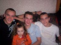 4 petits enfants