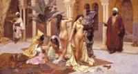 Vente-Esclave-Ibn-Omar