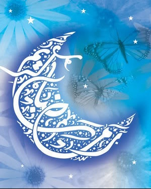 Ramadan_by_raedreyad