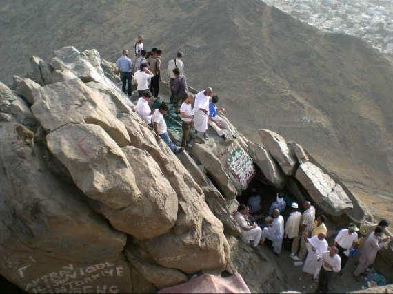 grotte hira