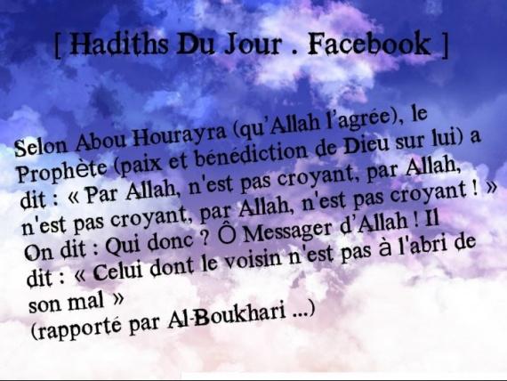 HADITH2