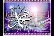 islam le prophete saws2