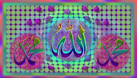 IMAGE ISLAM1