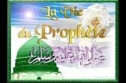 islam le prophete saws