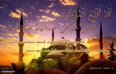 CARTE ISLAM3