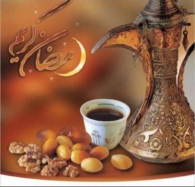 normal_RamadanKarim