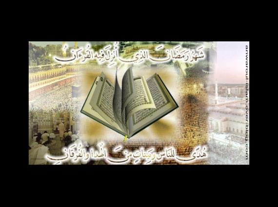 ramadan Coran Mecque