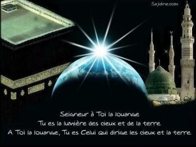 islam sourate