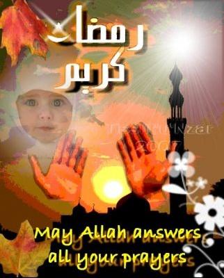 ramadan karim7