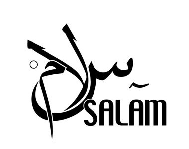 salam_logo