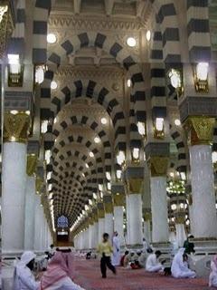 mosquee du prophete saws inter