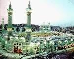 mosquée el haram