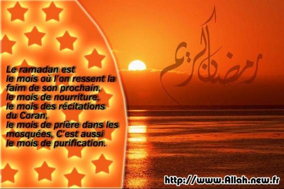 ramadan messag