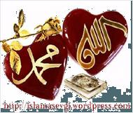 c-allah-mhmd-13206df