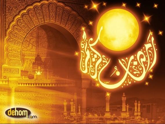 carte ramadan nuit