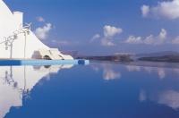 Santorin très bel hôtel  - cm