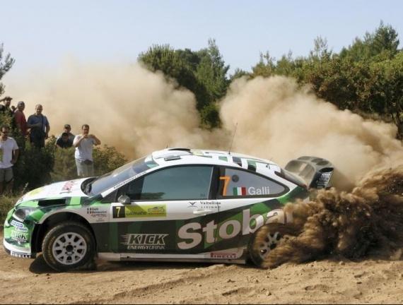 Rallye de Grèce 2008