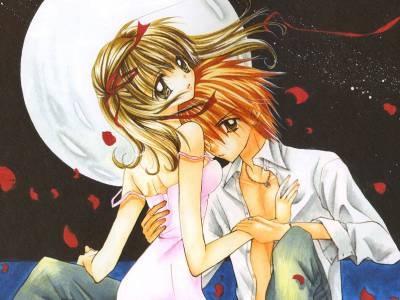 couple manga - cm