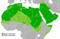 Arabe_Wiki