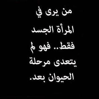 La Vie est trop courte pour perdre son temps à être triste...