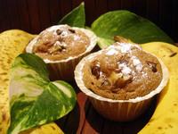 muffins banane