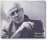 Mouloud Mammeri