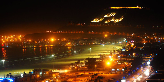 agadir-night-time-teaser