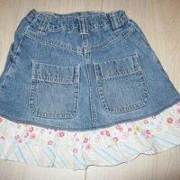 jupe en jeans de dos