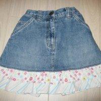 jupe en jeans okaou (la redoute) 4 euros