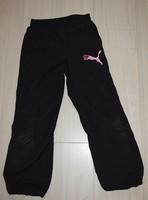 pantalon de survêtement puma, 8 ans, 4 euros